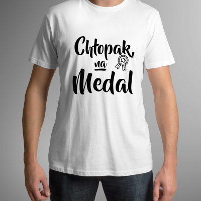 koszulka-z-napisem-medal-b-ddshirt